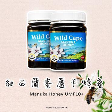 紐西蘭野生麥蘆卡蜂蜜 UMF10+ 500克 二罐組