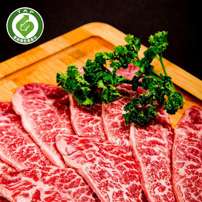 台灣牛五花燒烤肉片/200g(包) -原價:$480/包