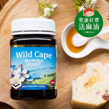 紐西蘭野生麥蘆卡蜂蜜 UMF10+ 甜蜜暖心雙罐組(送麻油)