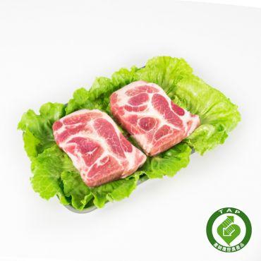 沙朗豬排(梅花肉排)團購組/300g(包) -原價:$210/包