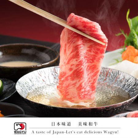每週限定,老饕專屬:日本和牛大賞冠軍,純正神戶/鹿兒島和牛