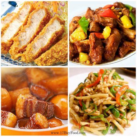 【連假限定】{煮人實用好豬組}送龍骨,有肉有湯,一鍵備齊基本食材!