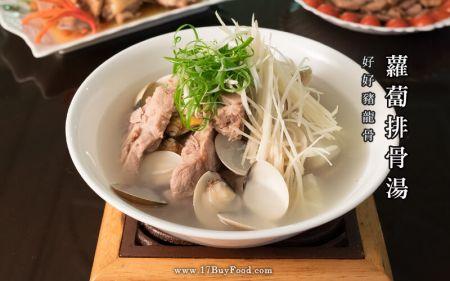 【現折$100】本週菜單:清蒸鱈魚+蘿蔔排骨湯 冷冷的天也好溫暖!產地食材箱{海鮮+好好豬}隨時上菜