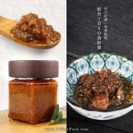 【年菜輕鬆買#3】{XO 海鮮醬、烏魚子醬}裝一罐在地的新鮮,真材實料,送禮自用兩相宜