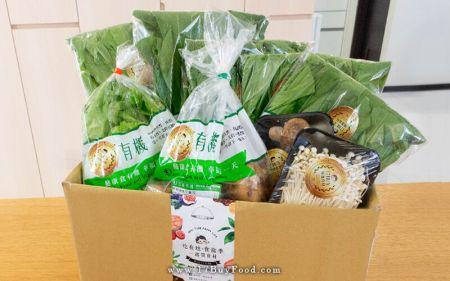 【連假備貨】現採直送{有機蔬菜箱}現在訂明天到,優惠加購雞蛋鮮奶@17BuyFood.com  或找