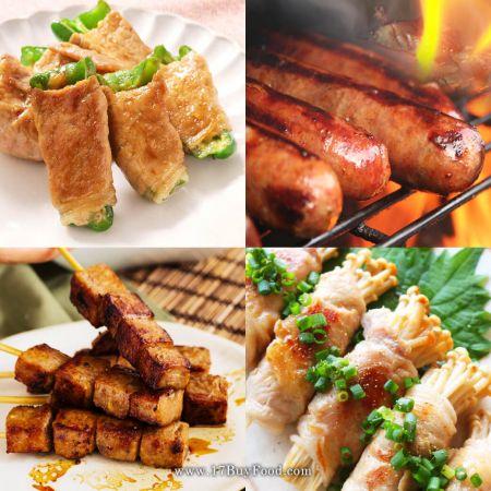 【健康吃原味】{好好豬-中秋好肉燒烤組}平時料理、團圓歡聚、烤肉趴,方便好用@17BuyFood.c
